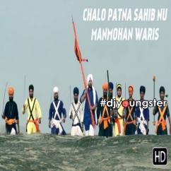 Chalo Patna Sahib Nu song download by Manmohan Waris