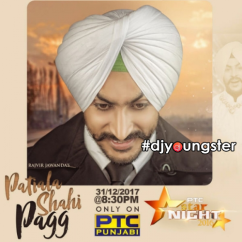 Patiala Shahipagg song download by Rajvir Jawanda