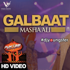Gal Baat song download by Masha Ali