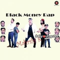 Black Money Rap song download by Mahrshi K