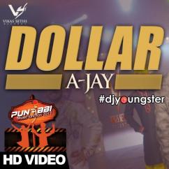 Dollar A Jay mp3