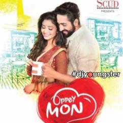 Orrey Mon song download by Ayushmann Khurrana