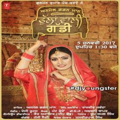 Phullan Wali Gaddi song download by Anmol Gagan Maan