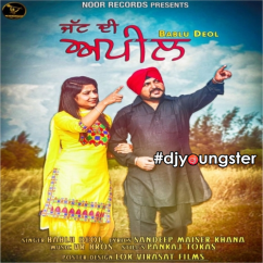 Jatt Di Appeal song download by Bablu Deol