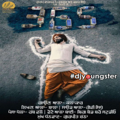 365 song download by Kalakaar