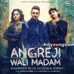 Angreji Wali Madam song download by Kulwinder Billa