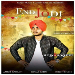 End Jodi song download by Partap Batth