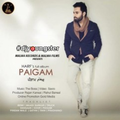 Paigam song download by Harf Cheema