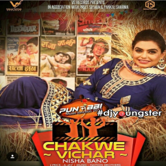 Chakve Vichar song download by Nisha Bano