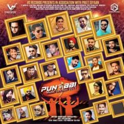 Lucky Allapuri all songs 2019