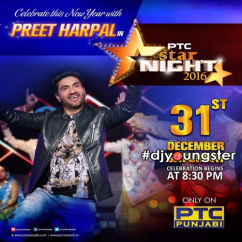 Neeli Akh song download by Preet Harpal