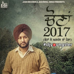 Chauna 2017 song download by Gur E Singh
