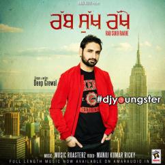 Rab Sukh Rakhe song download by Deep Grewal
