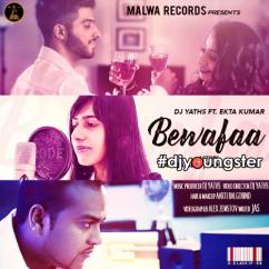 Bewafaa song download by Ekta Kumar