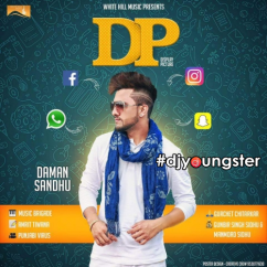 DP song download by Daman Sandhu