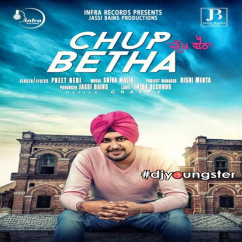 Chup Betha song download by Preet Bedi