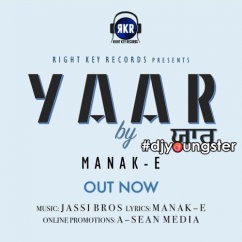 Yaar song download by Manak E
