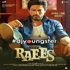 song download by Sukhwinder Singh