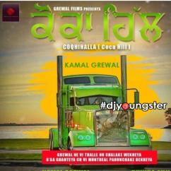 Coca Hill song download by Kamal Grewal