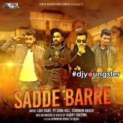 Sadde Baare song download by Lavi Hans