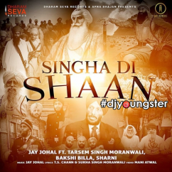 Singha Di Shaan song download by Jay Johal
