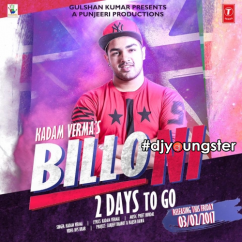 Billo Ni song download by Kadam Verma