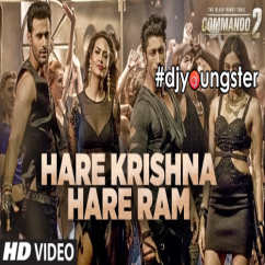Hare Krishna Hare Ram song download by Armaan Malik, Raftaar