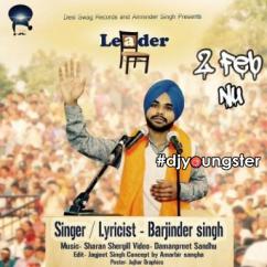 Leader song download by Barjinder Singh