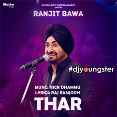Thar song download by Ranjit Bawa