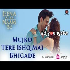 Mujko Tere Ishq Mai Bhigade song download by Ankit Tiwari