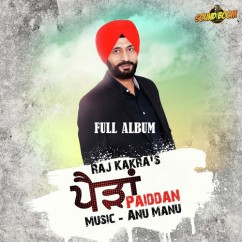 Jindriye song download by Raj Kakra