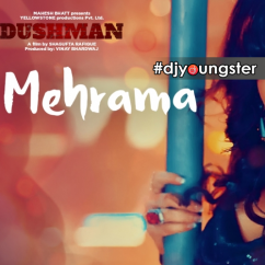 Mehrama Shipra Goyal mp3