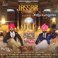 Jassar Da Swag song download by Kulbir KV