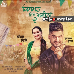 Kismat Vich Machinaan De song download by Gurnam Bhullar