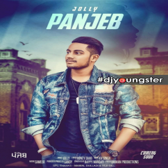 Panjeb song download by Jolly