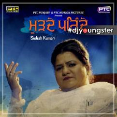 Murhde Parinde song download by Sudesh Kumari