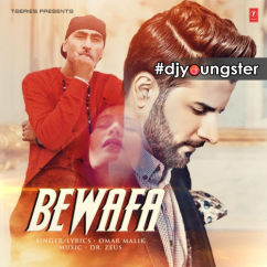 Bewafa song download by Omar Malik