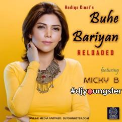 Buhe Bariyan (Reloaded) song download by Hadiqa Kiani
