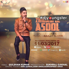 Jas C all songs 2019
