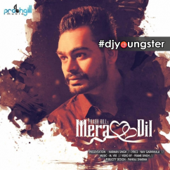 Mera Dil song download by Prabh Gill