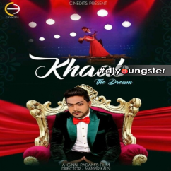 Khaab song download by Sunny Atwal