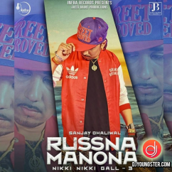 Russna Manona song download by Sanjay Dhaliwal