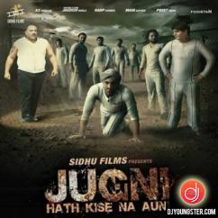 Har Mod Te Saleeban song download by Aamaan Sidhu