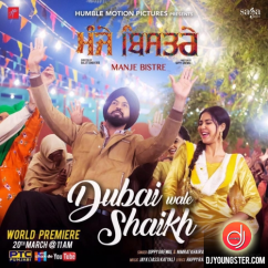 Dubai Wale Shaikh song download by Gippy Grewal