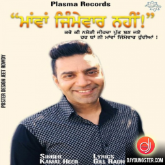 Mavan Jimevaar Nahin song download by Kamal Heer