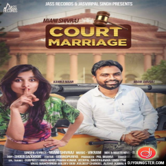 Court Marriage song download by Miani Shivraj