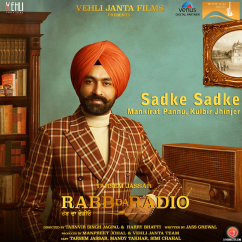 Sadke Sadke song download by Mankirat Pannu