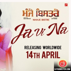 Ja Vi Na song download by Karamjit Anmol