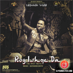 Rog Ishqe Da song download by Lakhwinder Wadali