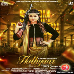 Sanam Dhillon all songs 2019